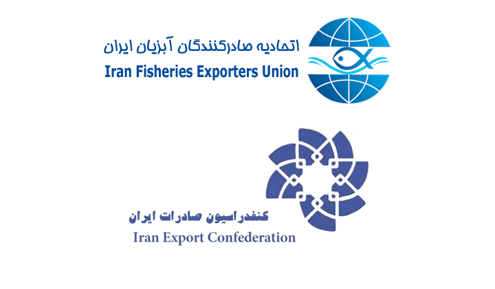 برگزاری نشست تشکل های صادرات غیر نفتی