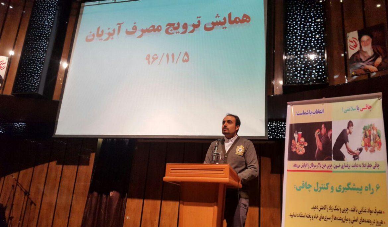 برگزاری همایش ترویج مصرف آبزیان در استان قزوین