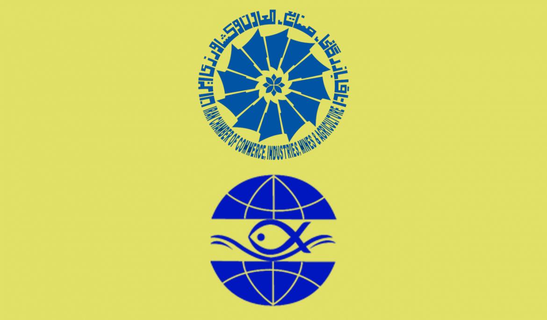 جایگاه ممتاز اتحادیه در رتبه بندی تشکل های اتاق ایران