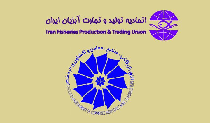 تبریک انتخاب هیئت رییسه جدید اتاق بازرگانی و صنایع و معادن و کشاورزی ایران