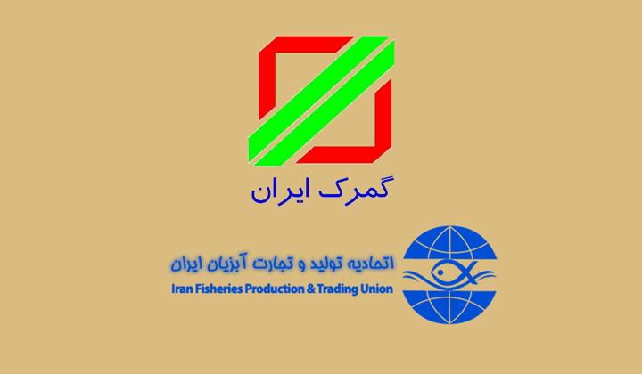 اجرایی شدن گمرک و منطقه آزاد تجاری صنفی شهر فرودگاهی امام خمینی
