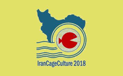 Iran Cage Culture 2018 Seminar
