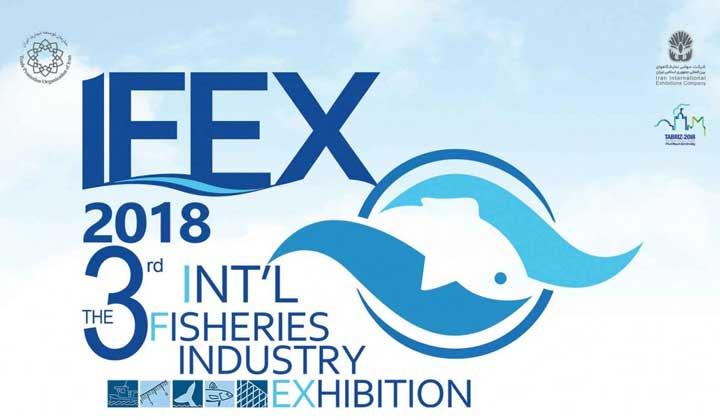 دعوت جهت شرکت در نمایشگاه ifex