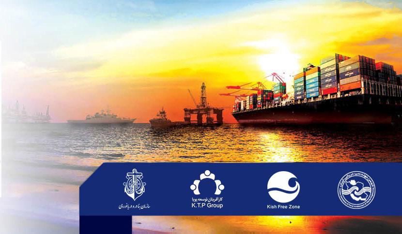 برگزاری نمایشگاه بین المللی دریایی کشور در جزیره کیش
