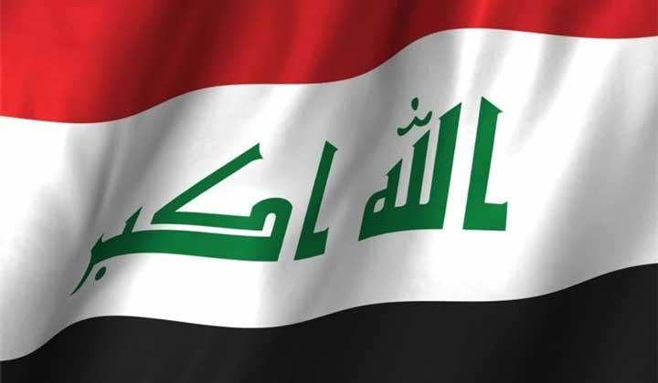 جشنواره بازاریابی و صادرات کالاهای ایرانی در بغداد