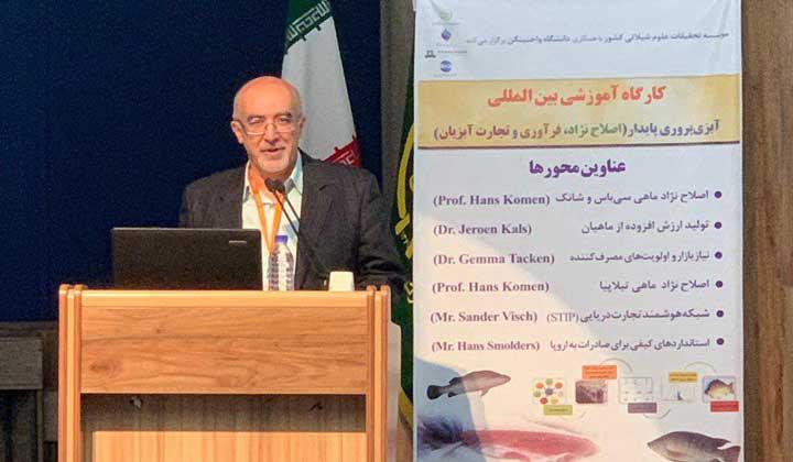 اسلایدها ی گزارش آقای دکتر خدایی در همایش مشترک شیلاتی ایران و هلند