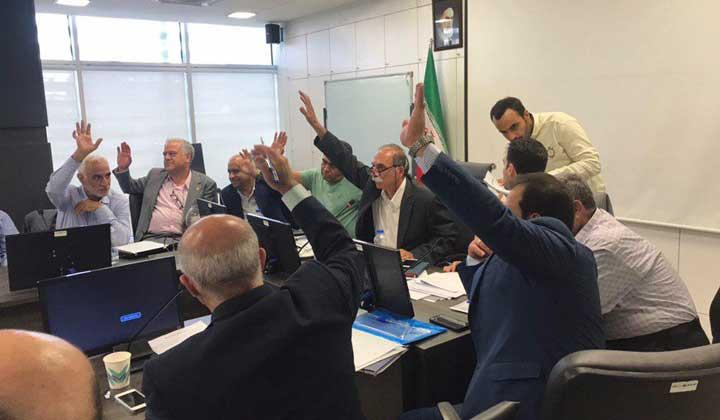 تحلیلی بر مجمع عمومی 7 مرداد ماه 98 اتحادیه تولید و تجارت آبزیان ایران