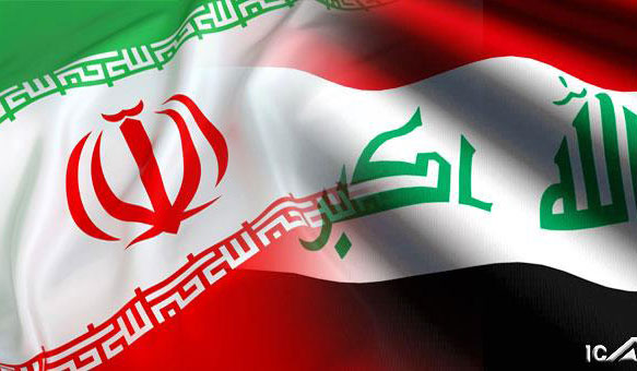 دعوت به حضور در اولین نشست رودروی تجاری ایران و عراق-تهران 11 و 12 آذر 98