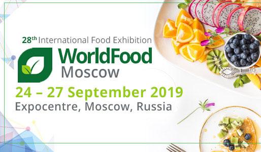 اطلاع رسانی نمایشگاه صنایع غذایی ورلدفود مسکو