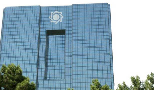 معافیت صادرکنندگان به عراق و افغانستان از برگشت تعهد ارزی به دلار