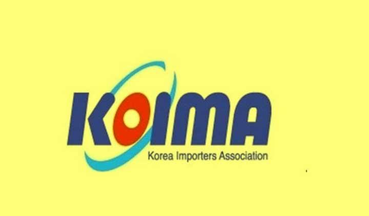 دعوت به حضور صادرکنندگان آبزیان ایران در نمایشگاه سالانه کالاهای وارداتی کره جنوبی (IGF)