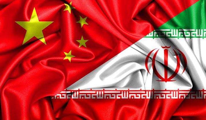 نشست بررسی فرصت های صادراتی و تبیین سیاست های جدید تجاری با کشور چین