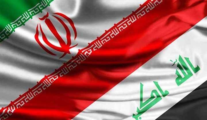 اطلاع رسانی برگزاری نمایشگاه اختصاصی جمهوری اسلامی ایران در شهر سلیمانیه عراق- 4 تا 8 خرداد 1400