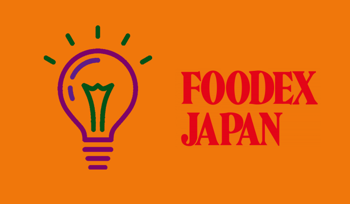 نمایشگاه مواد غذایی ژاپن (Foodex2021)