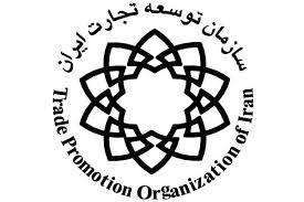 برگزاری اولین نمایشگاه اختصاصی اوراسیا از 28 تا 31 اردیبهشت 1400