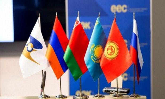 برگزاری نمایشگاه اوراسیا Eurasia Expo 2021