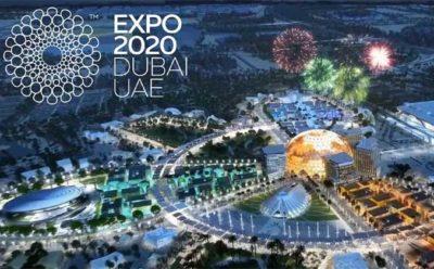 اطلاع رسانی در خصوص اکسپو 2020 دبی