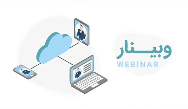 تحلیلی بر مجمع عمومی 1400/05/20 اتحادیه تولید و تجارت آبزیان ایران