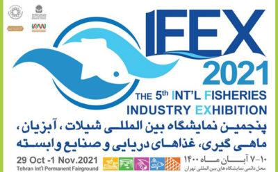 پنجمین نمایشگاه بین المللی شیلات،آبزیان،ماهیگیری، غذاهای دریایی و صنایع وابسته (IFEX2021)