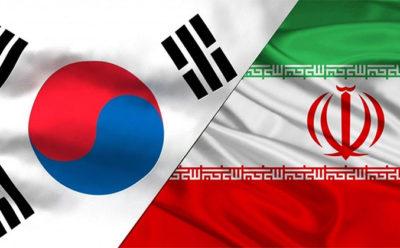 فرمت نهایی گواهی بهداشت مورد تایید کشور کره جنوبی جهت صادرات فراورده های شیلاتی به آن کشور اعلام شد.
